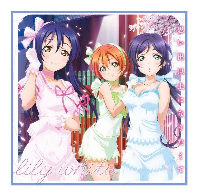 my top six love live subunits ☆ | LOVE LIVE! Amino