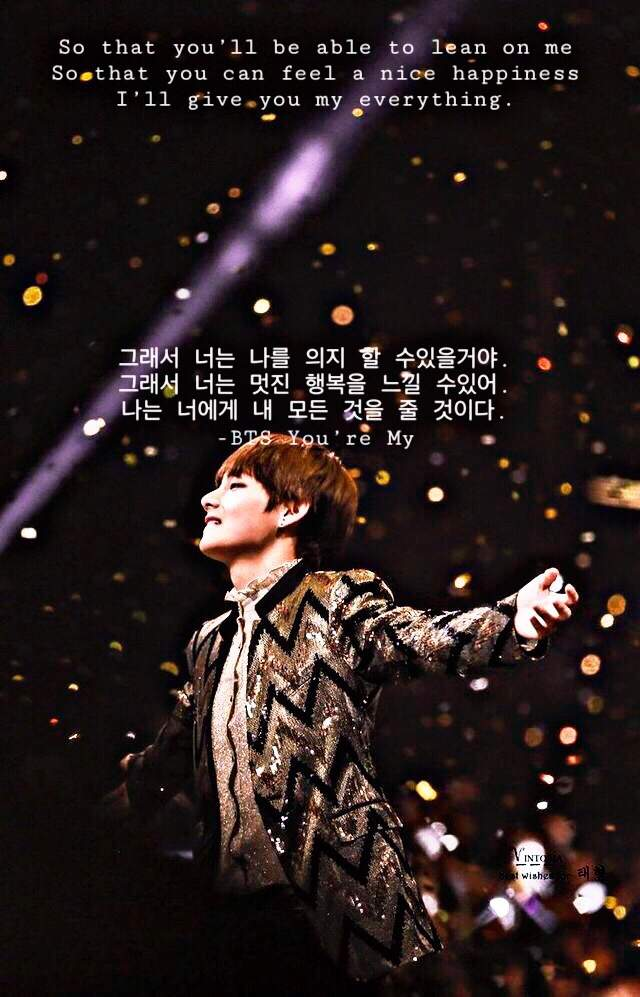 Bts V Taehyung Quote Wallpaper Army S Amino