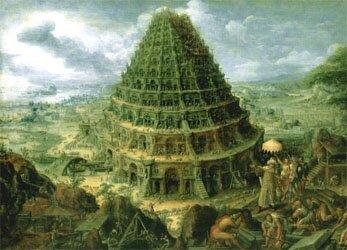نتيجة بحث الصور عن حدائق بابل