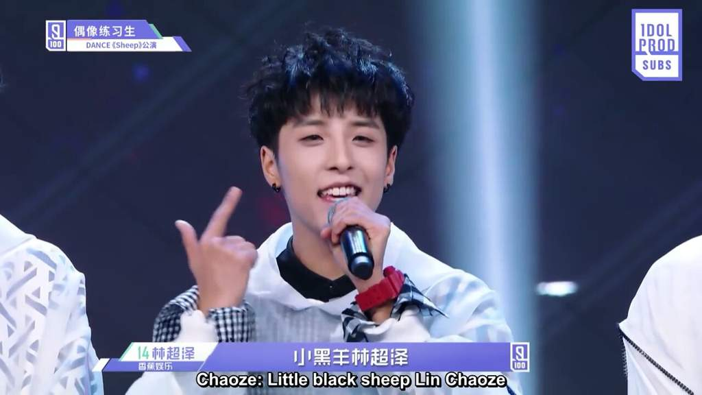 Image result for lin chaoze idol producer