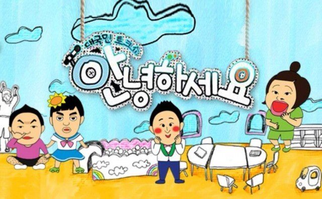 Hello counselor episode 358 engsub kshow123 mamamoo amino hello counselor episode 358 engsub kshow123 stopboris Image collections