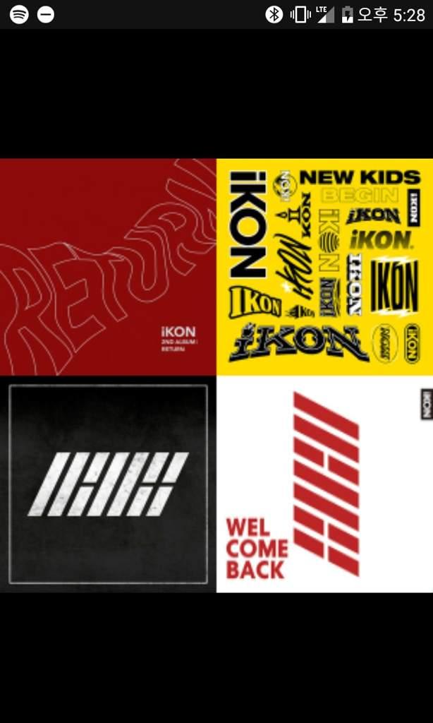 Artist Spotlight Playlist (IKON) | Hardcore kpop/kdrama Fans