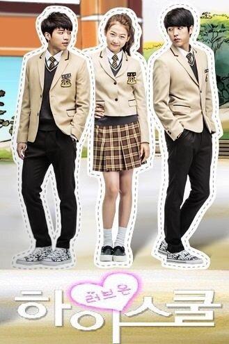Корейские сериалы старшая школа пора любви том и джерри игры спички