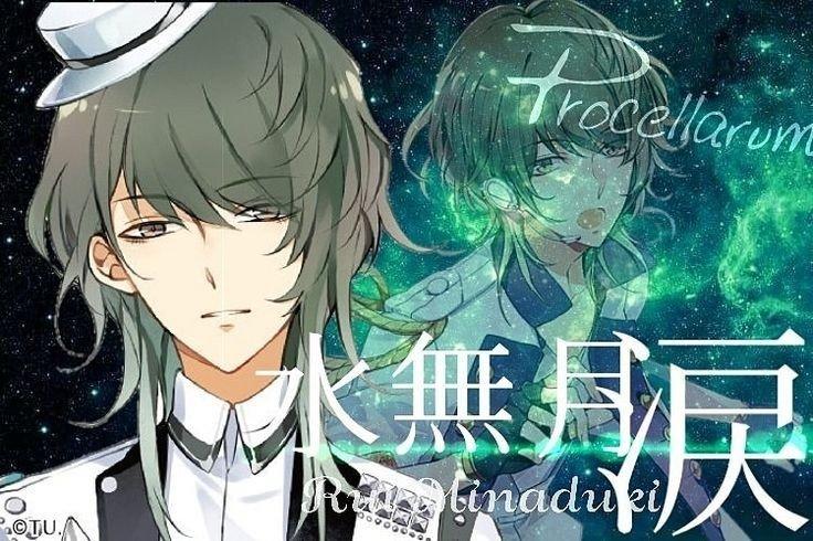 And Ono Kensho Iku In The Anime