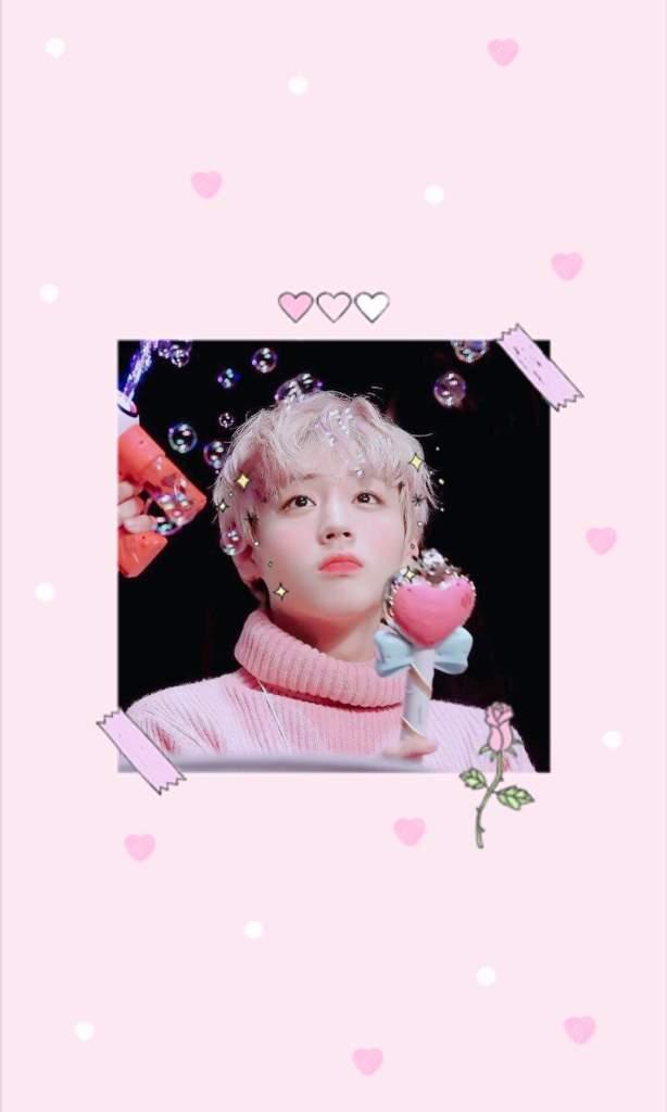 Park Jihoon Wallpapers Wanna One 워너원 Amino