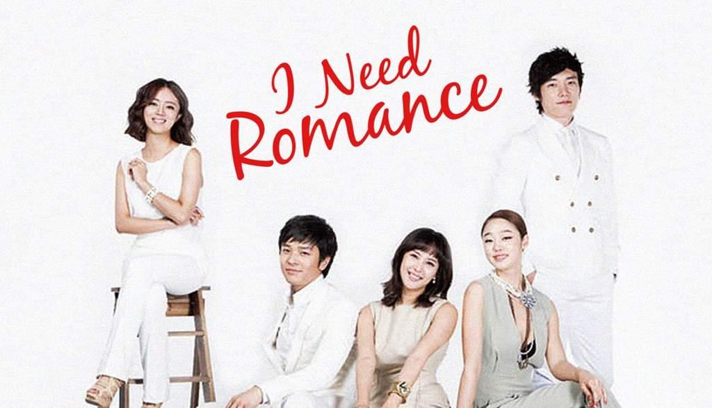 I Need Romance Temporada 1 2 Y 3 Completo K Drama Amino