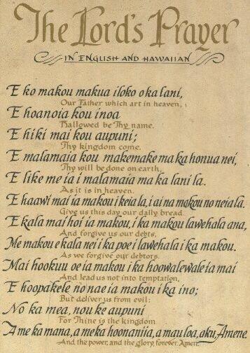The Hawaiian Lord's Prayer + Hawaiian Objects   Language