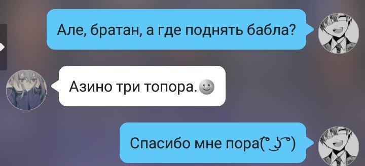 НТЦ Вулкан