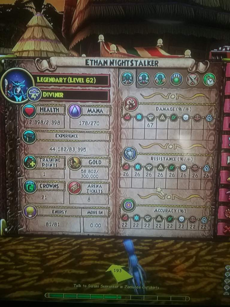 Is Waterworks Worth It Wizard101 Amino