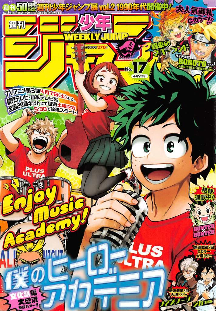 my hero academia 17  Hero News: Shonen Jump Issue 17 | Cover Page Art! | My Hero Academia ...
