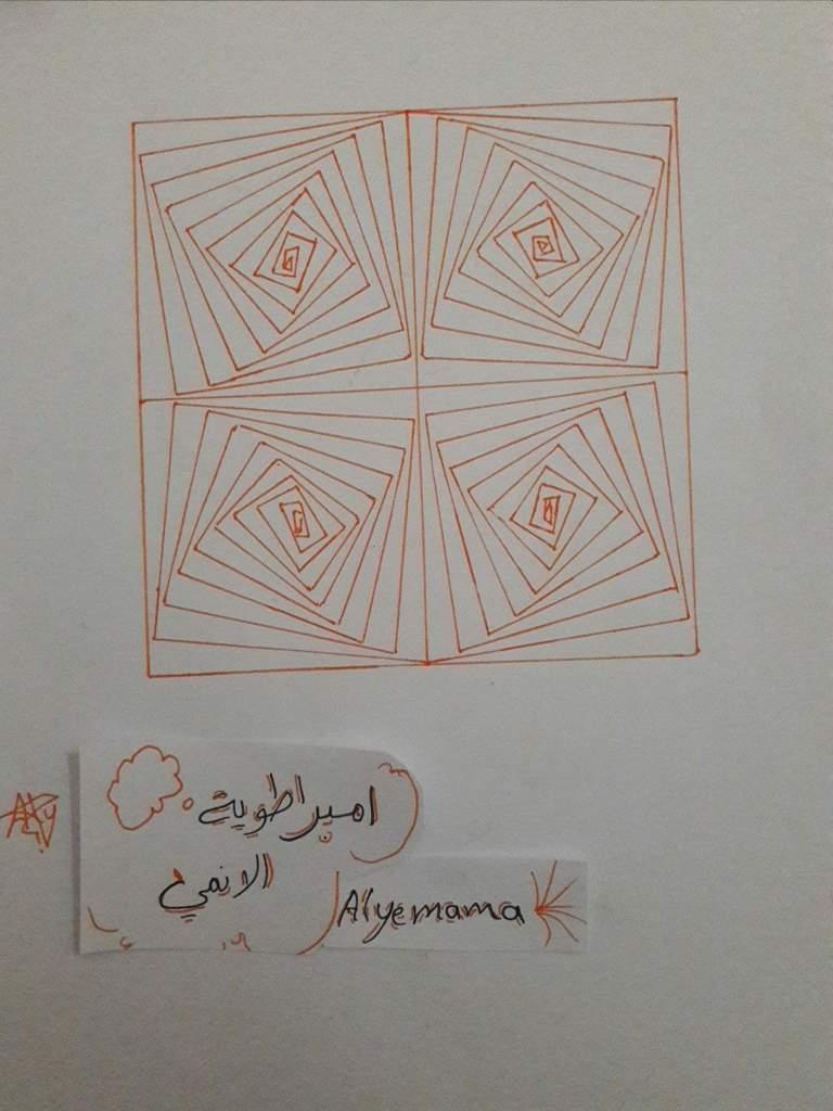 خطوات رسم هندسي Lazcy Blog