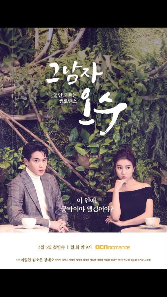 New Dramas | Asian Dramas And Movies Amino