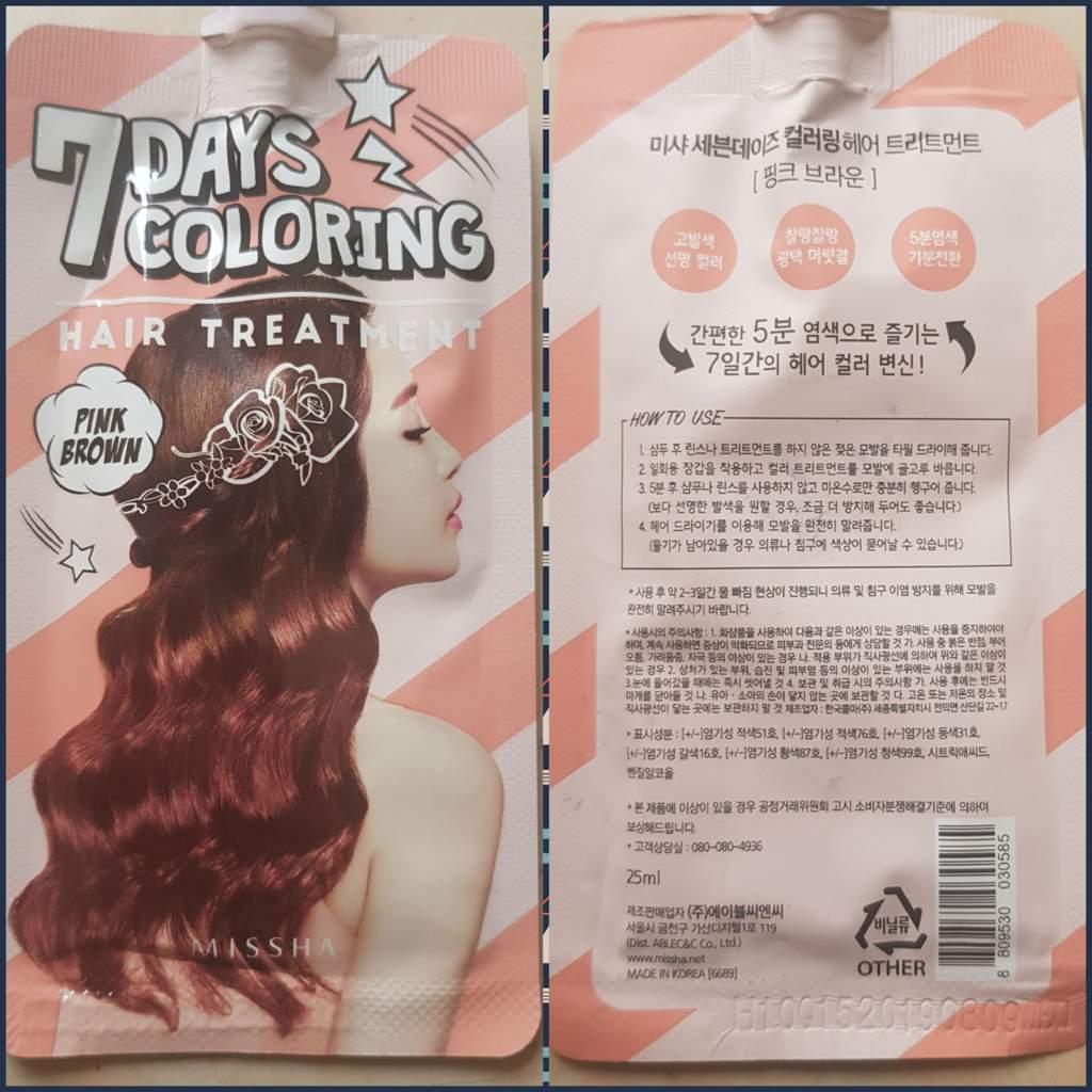 Review Missha 7 Days Hair Treatment In Pink Brown Korean