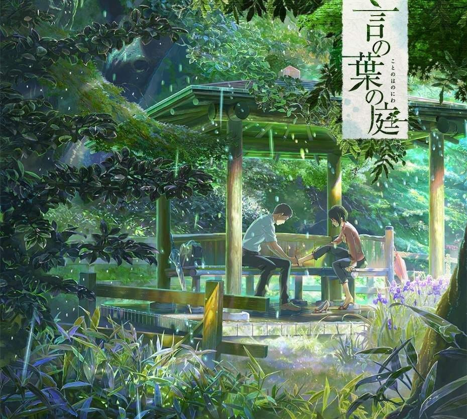 The Garden Of Words Original Soundtrack Compilation Anime Amino