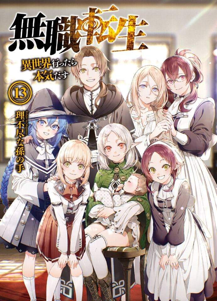 Mushoku Tensei Review   Manga Amino