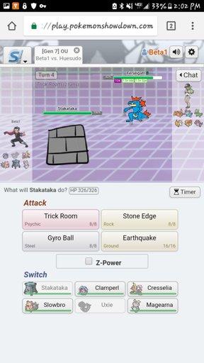 How to Texture Hack Pokemon Ultra Sun And Ultra Moon   Pokémon Amino