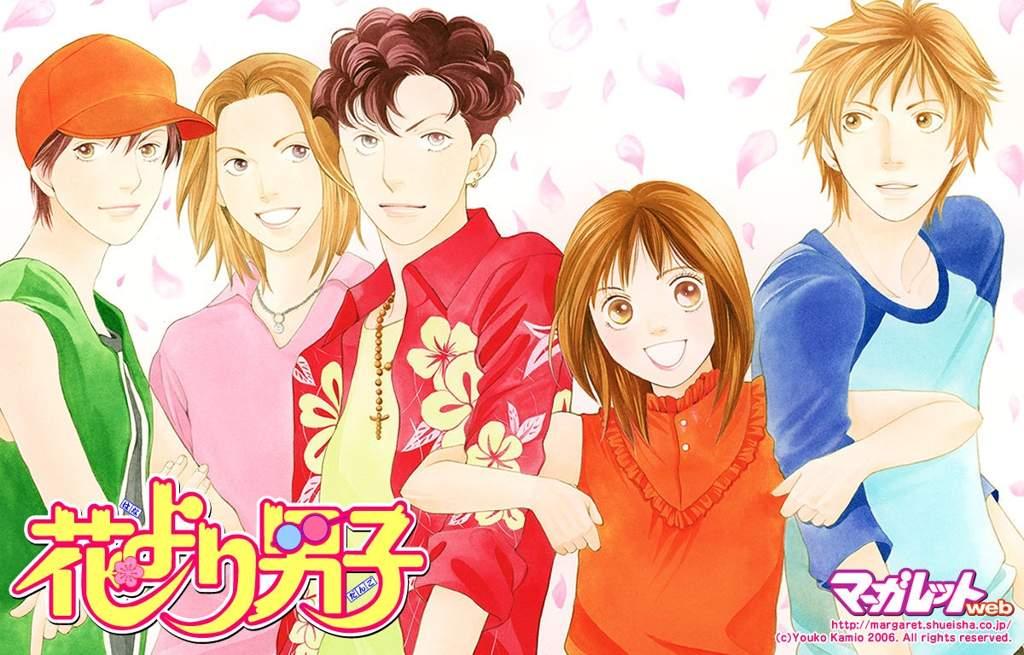 First Impressions of Manga - Boys Over Flowers | Shoujo Amino Amino