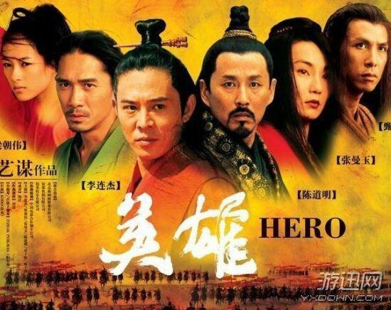 Hero Chinese Movie 2002 Asian Dramas And Movies Amino