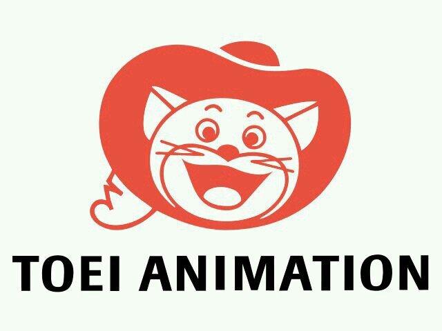 Toei Animation امبراطورية الأنمي Amino