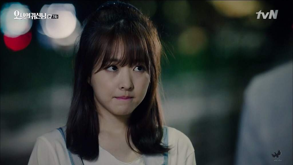 Park Bo Young di drama Korea Oh My Ghist!