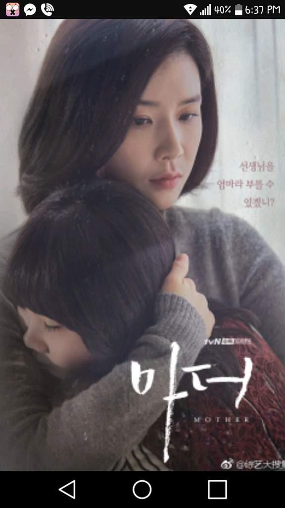Call Me Mother | K-Drama Amino