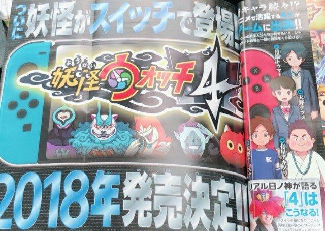 Yokai Watch 4 Nintendo Switch Amino