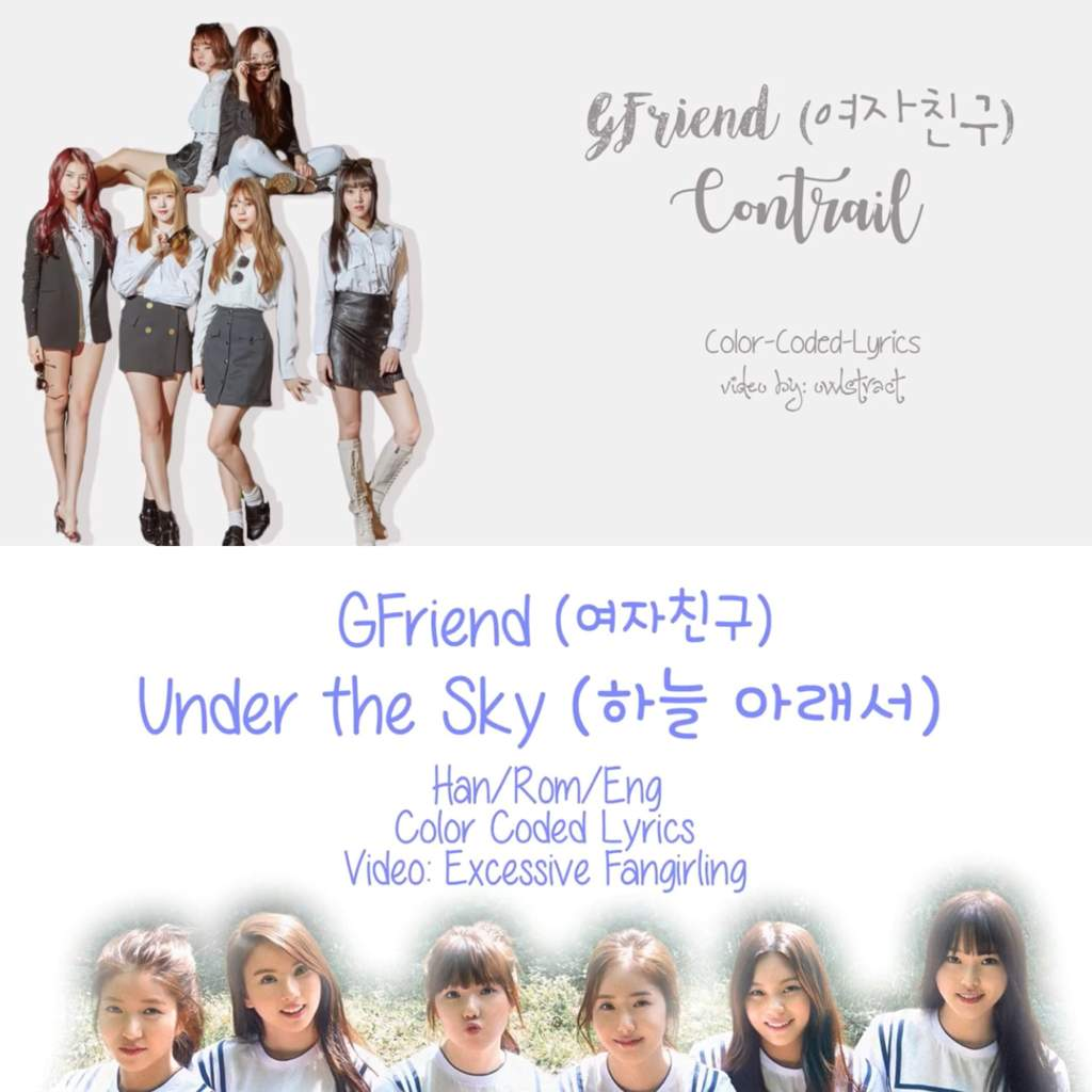 Umji 2017 gunpo azalea festival 28042017 yeoja chingu amino my least favourite gfriend songs are contrail and under the sky is it ironic i hate the song sowon has the most lines in i dont like contrail because of stopboris Image collections