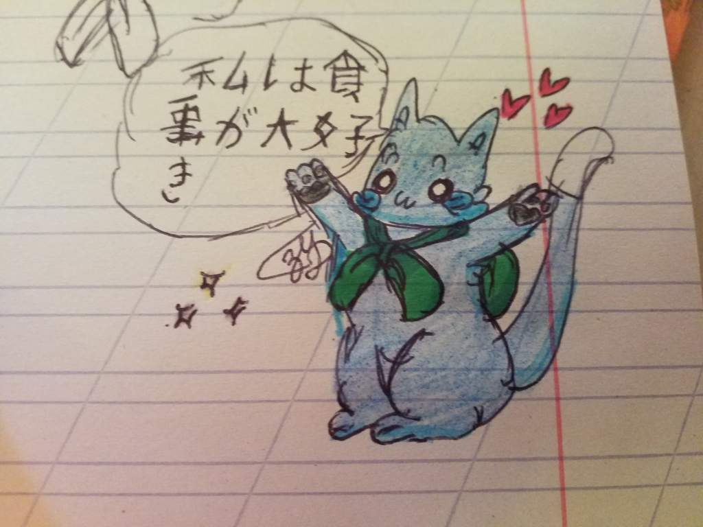 Wow I Have Forgotten How To Draw Something Cute And These Japanese