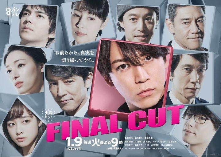 ✿ New Jdramas 2018 ✿• | Japanese School Amino