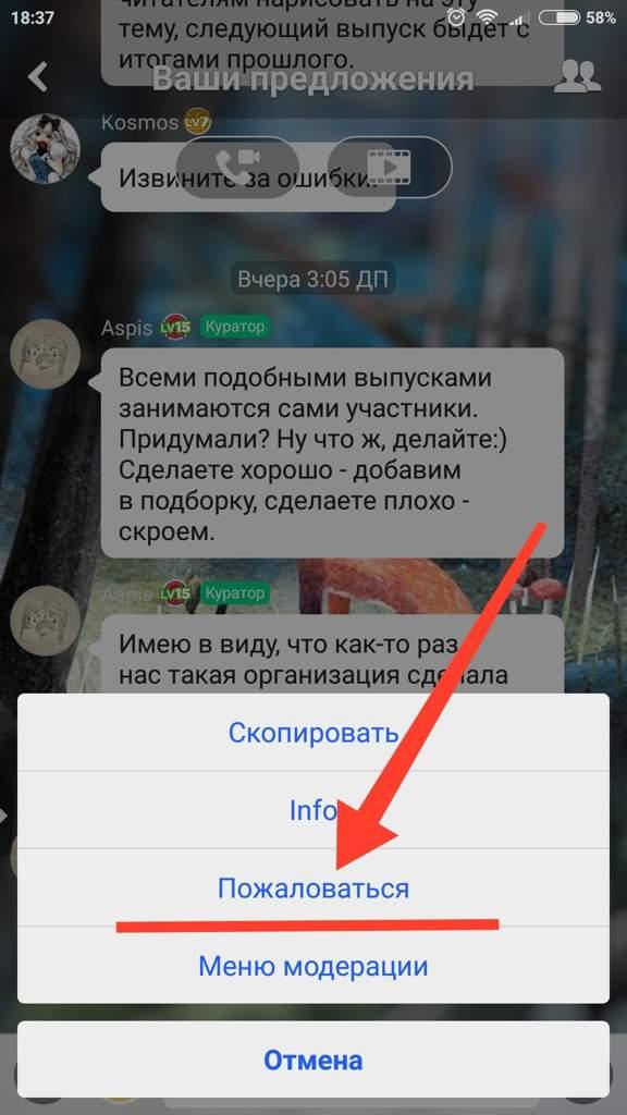 privatniy-chat-dlya-vzroslih-smotret-porno-anal-kerolin-riz