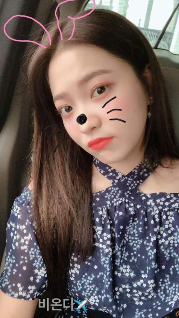 180423 Red Velvet Instagram Story With Yeri Yeri 예리 Amino