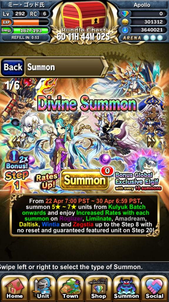 Just curious | Brave Frontier/BF 2 Amino