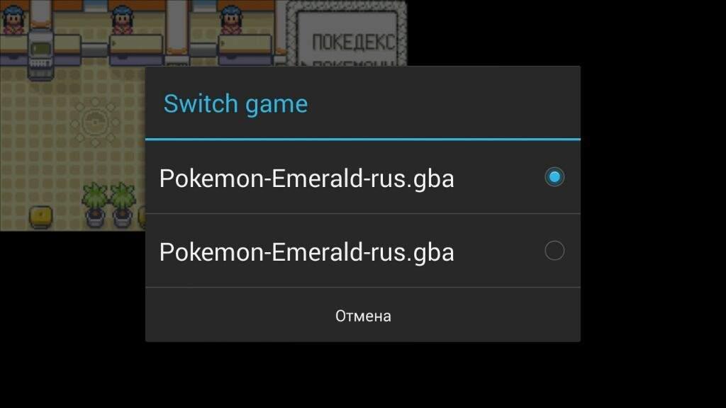 скачать pokemon emerald gba на русском