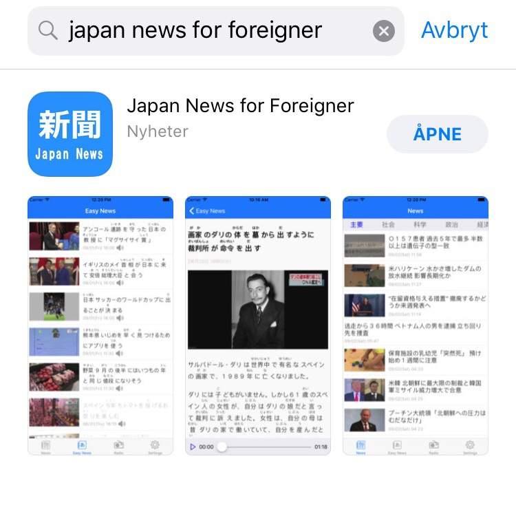 Studying Japanese with news app! | Studying Amino Amino