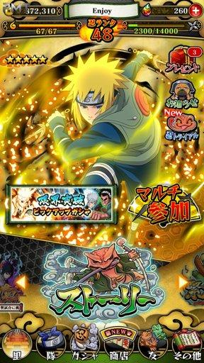 Latest Naruto Ultimate Ninja Blazing Amino