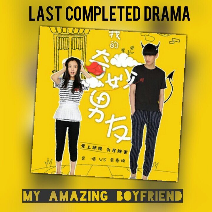 MyLastChallenge | K-Drama Amino