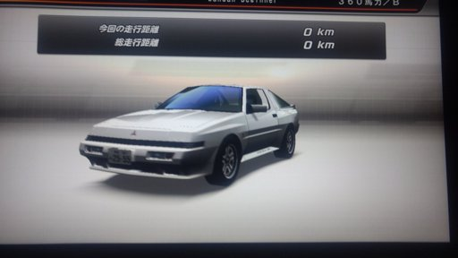 Rikako Ota | Wangan Midnight Maximum Tune Amino