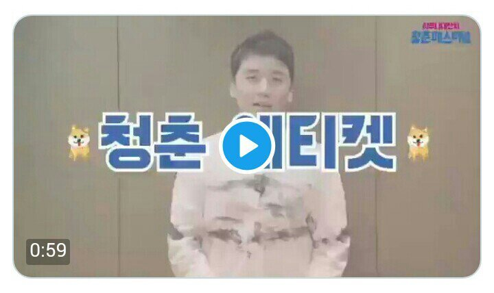 Seungris Instructional Video For Blue Spring Youth Festival 2018
