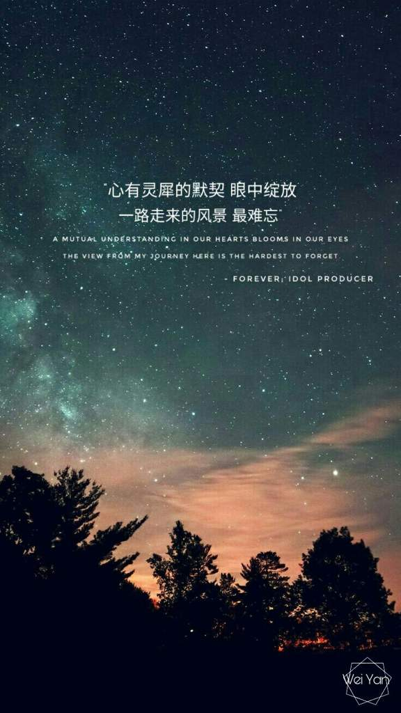 Lyric Wallpaper Ninepercent 9 Amino Amino