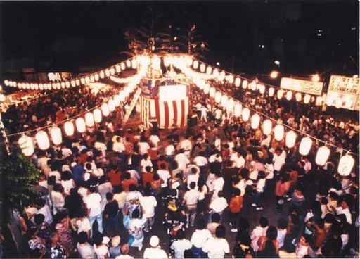 🏐🇭 🇦 🇮 🇰 🇾 🇦 🇴 🇮 🇸 🇹 🏐 | Wiki | Yaoi Worshippers