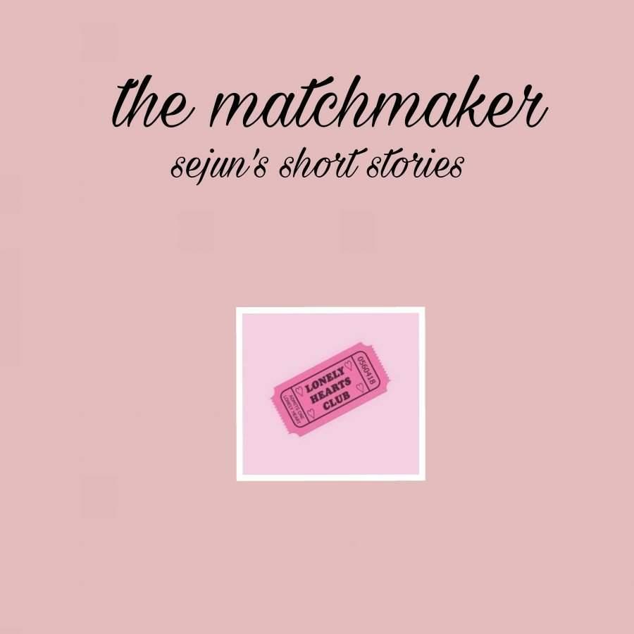 vis a vis matchmaking