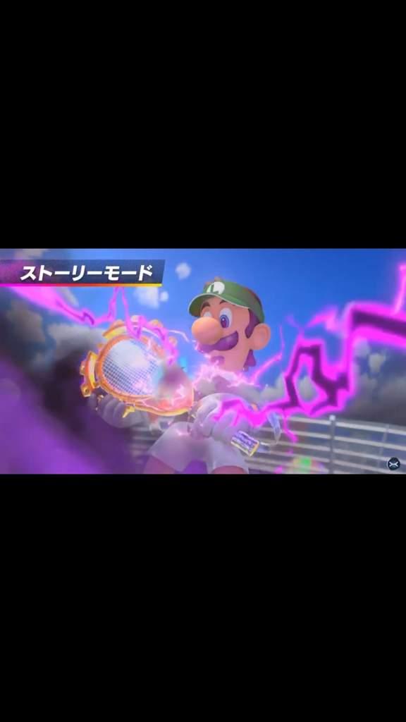 Mario Tennis Aces Story Mode Mario Amino