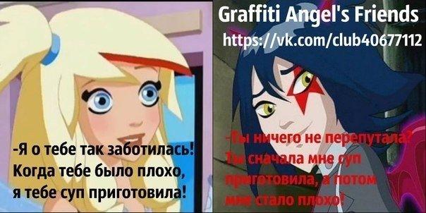 Картинки с надписями про друзья ангелов