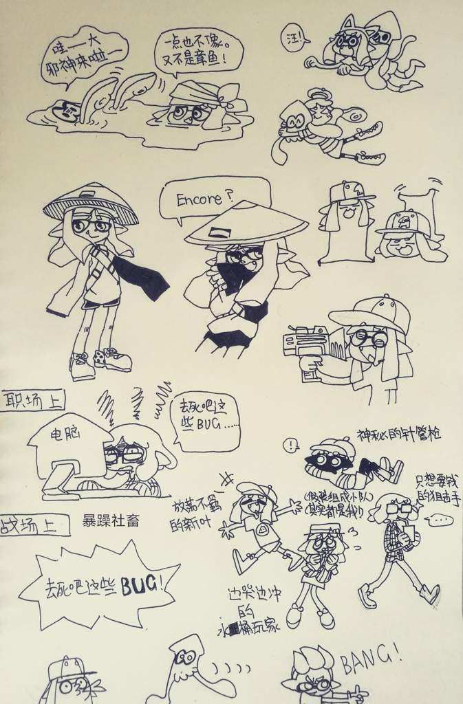 Draw For Joy And I Try To Translate It Into English Splatoon Amino