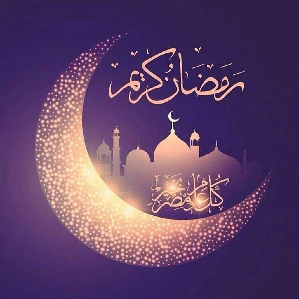 رمضان كريم بخط الثلث On Behance Ramadan Greetings Islamic Caligraphy Art Ramadan Cards