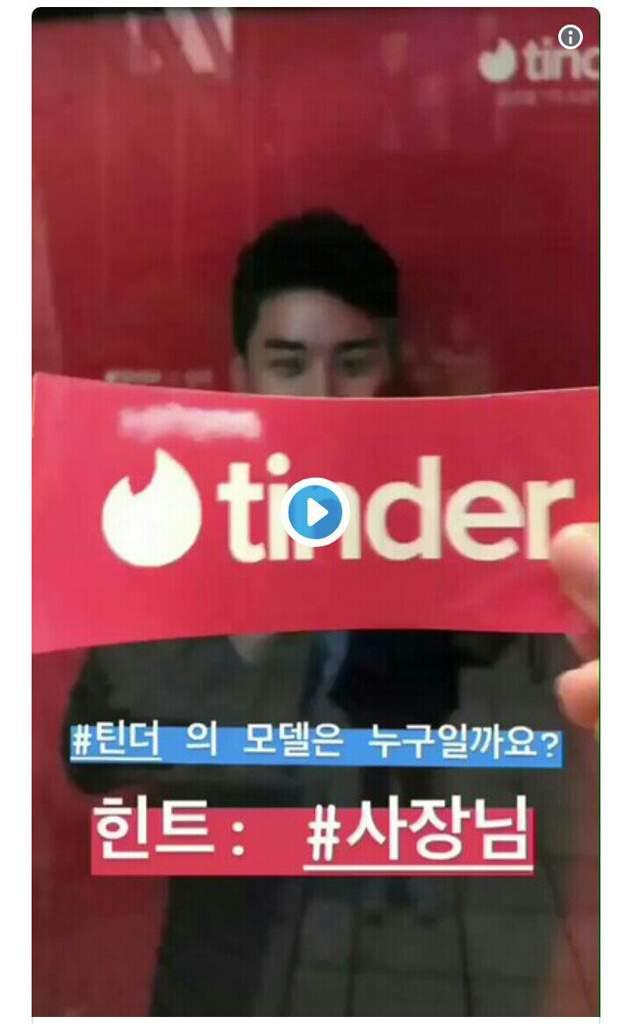 Die beliebtesten koreanischen Dating-App Chinesische Dating-Stätten in Kanada