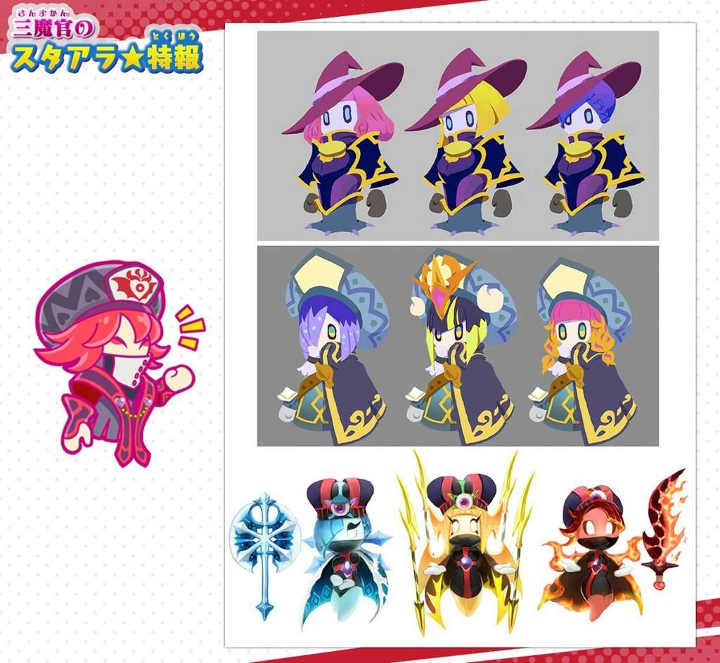 Kirby Susie Concept Art