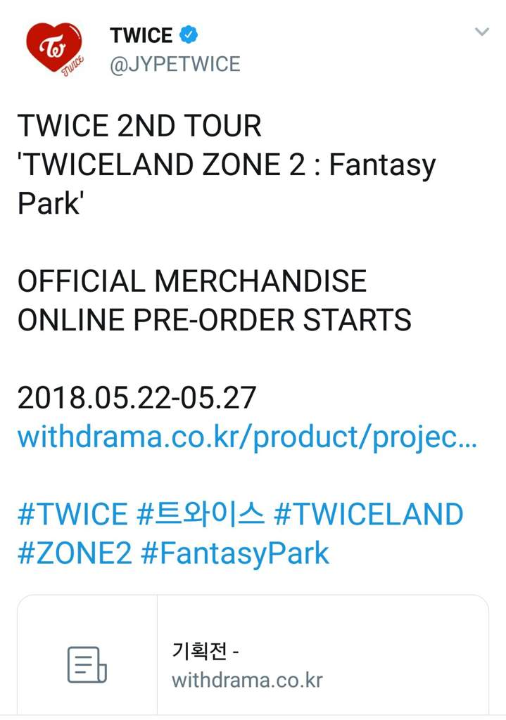 For any Onces who could not make it to Twiceland   Twice (트와이스