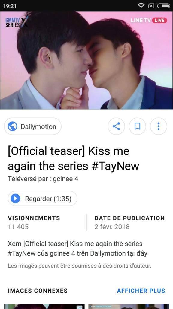 Did y'all watch the first episode of Kiss me again the series? | ~BL