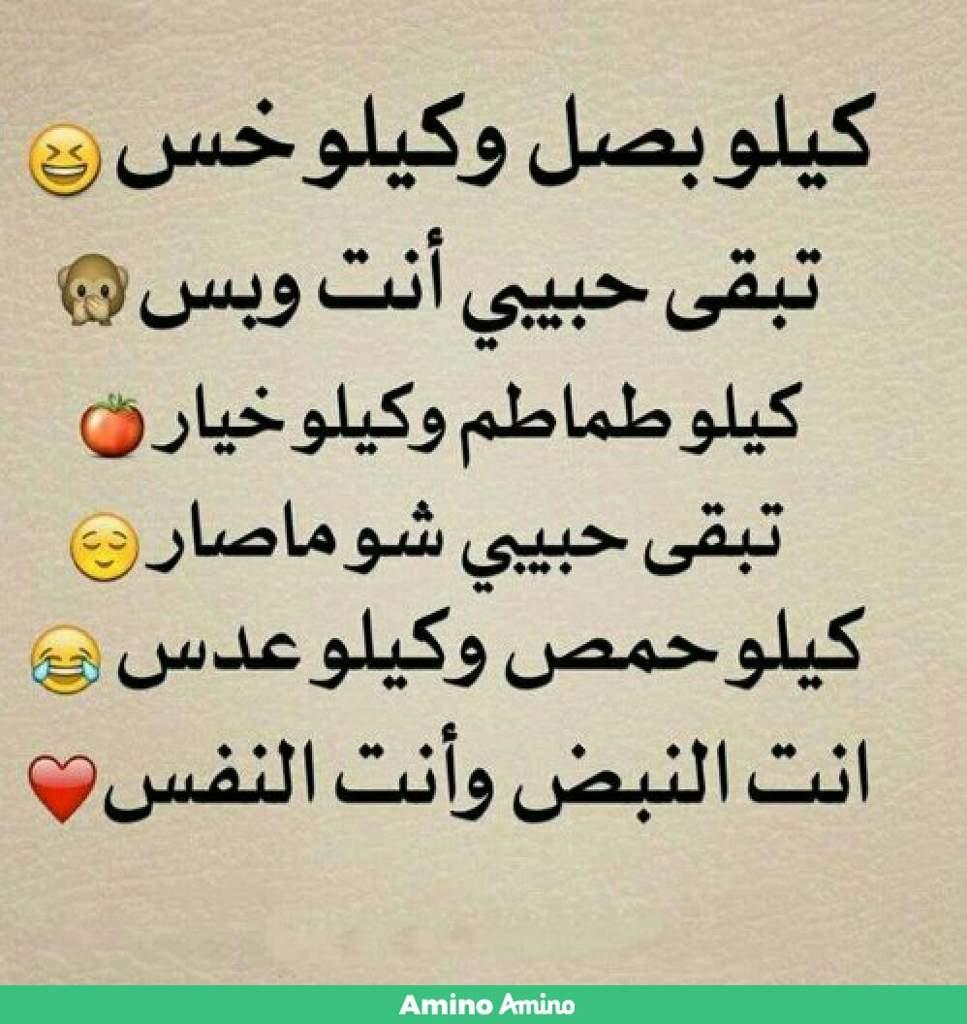 حشيش اصلي هههههههههههههههه
